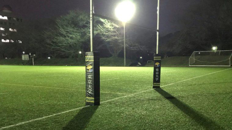 東京大学駒場キャンパス内にある芝生のきれいなグランドの写真