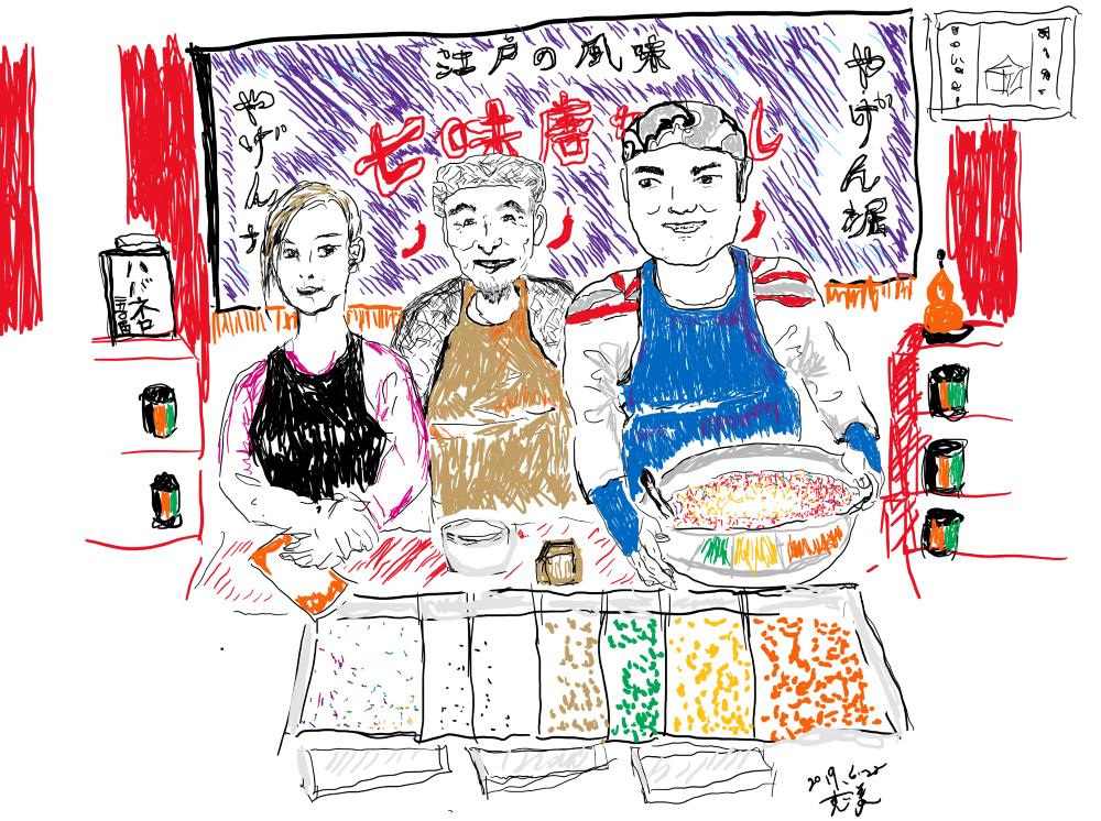 屋台で七味唐辛子の売り口上をする<strong>やげん堀</strong>の親方(並びにお店の方たち2名)のイラスト