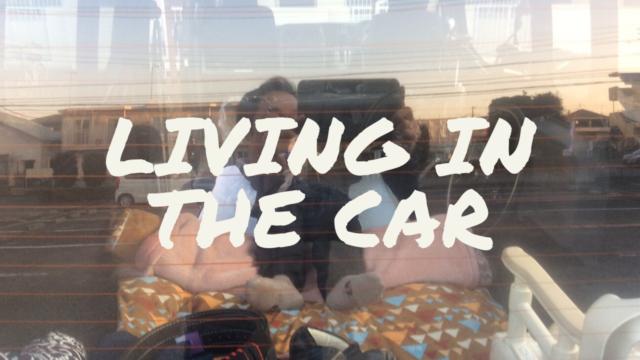購入したばかりの日産NV350キャラバンの車内で車中泊をイメージしながらくつろいでいる写真