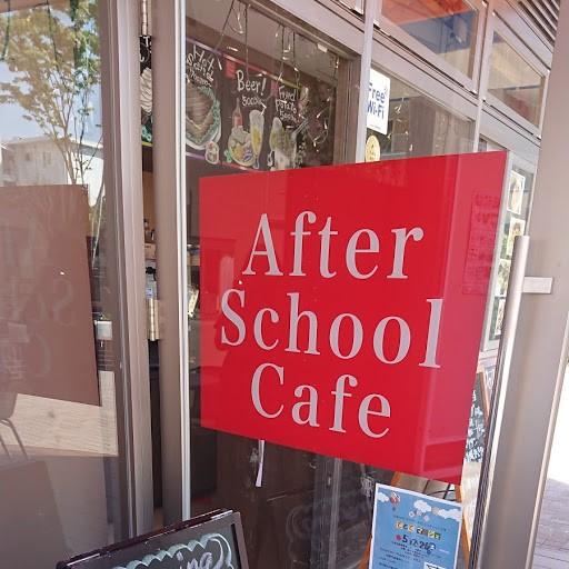 放課後教室の入口ドアの写真