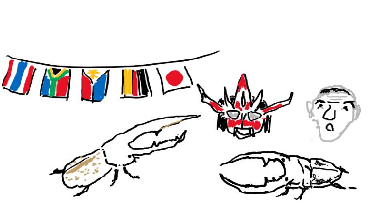 世界のクワガタ・カブトムシ・格闘家