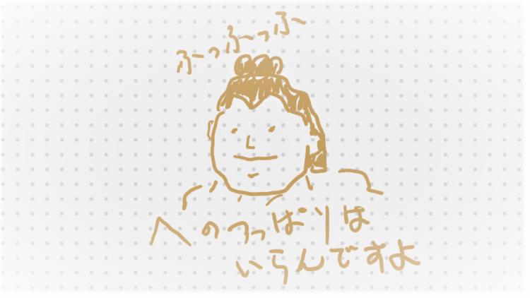 千代の富士をイメージしたイラスト