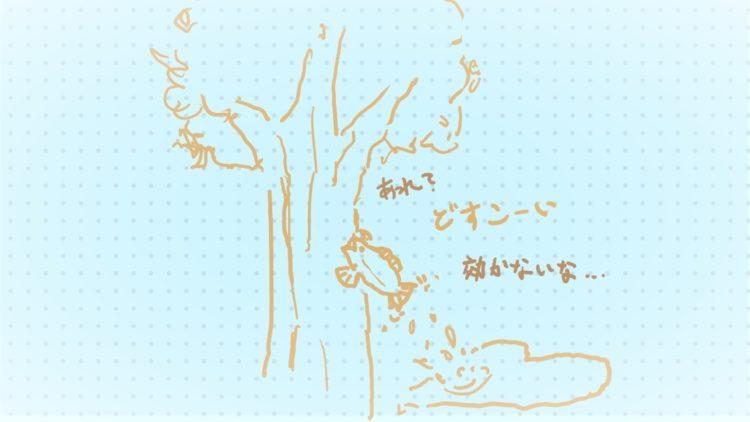 木に体当たりをする魚のイラスト