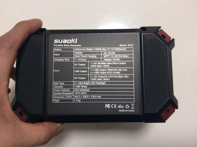 ポータブル電源の機能説明写真
