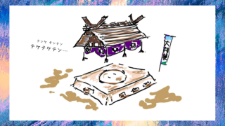 相撲の聖地。両国国技館の土俵のイラスト