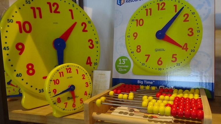 三和製作所トライアングル・ラボ・01が主催する「ハートブリッヂガーデン」のプレオープンイベントで見かけた療育・教育関連の教材(絵本・玩具など)その19