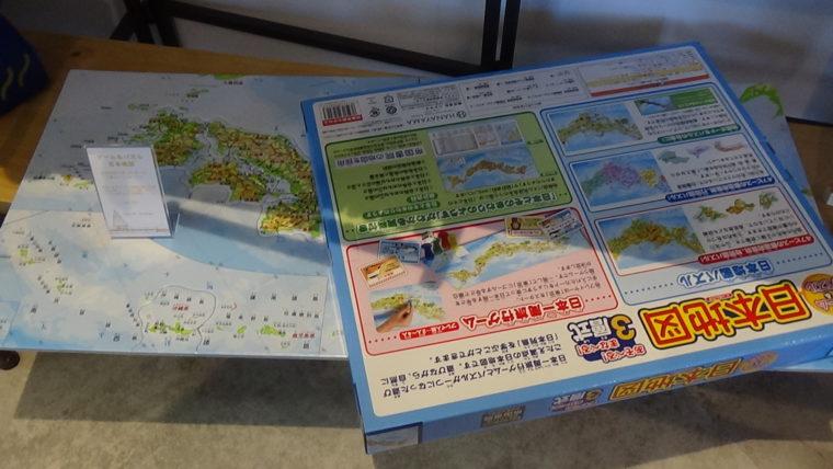 三和製作所トライアングル・ラボ・01が主催する「ハートブリッヂガーデン」のプレオープンイベントで見かけた療育・教育関連の教材(絵本・玩具など)その17