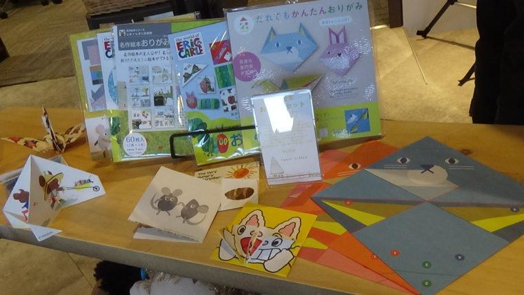 三和製作所トライアングル・ラボ・01が主催する「ハートブリッヂガーデン」のプレオープンイベントで見かけた療育・教育関連の教材(絵本・玩具など)その2