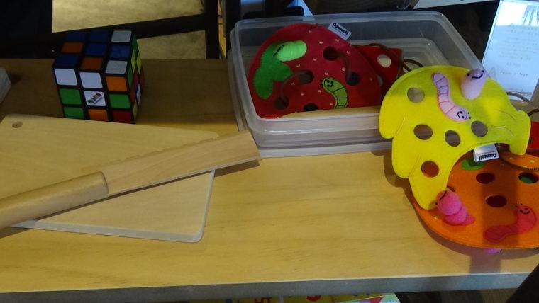 三和製作所トライアングル・ラボ・01が主催する「ハートブリッヂガーデン」のプレオープンイベントで見かけた療育・教育関連の教材(絵本・玩具など)その6